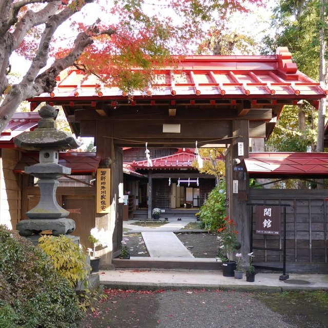 Oshi House of Former Togawa Family