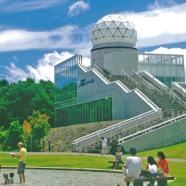 Mt. Fuji Radar Dome Museum