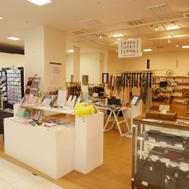 Yamanashi Hataori Travel MILL SHOP