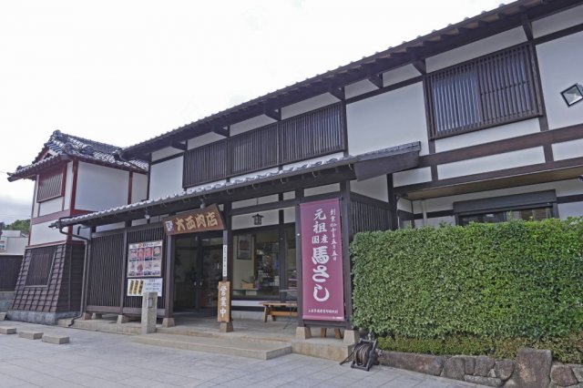 Purchase of pet meals at Meat Shop Onishi