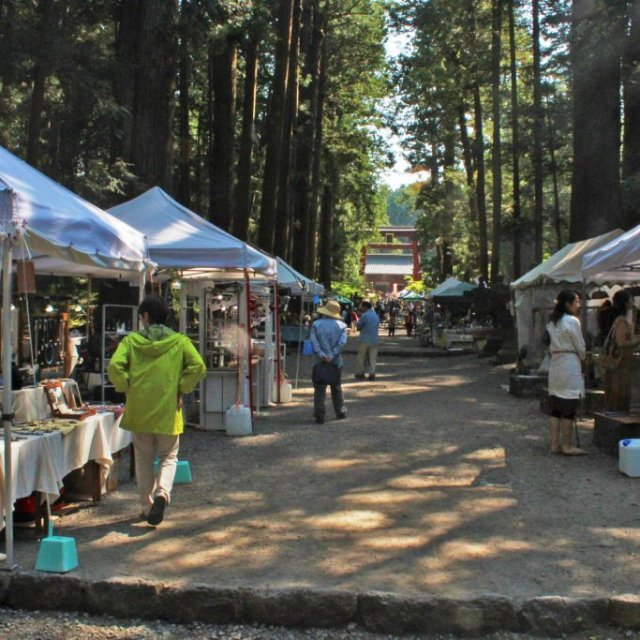 Fujiyoshidaguchi Handicrafts and Used Books Market